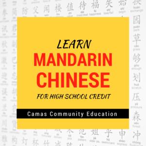Learn Mandarin Chinese