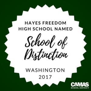 """HFHS named 2017 Washington School of Distinction"" emblem"